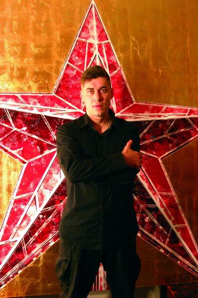 Alexey Beliayev-Guintovt