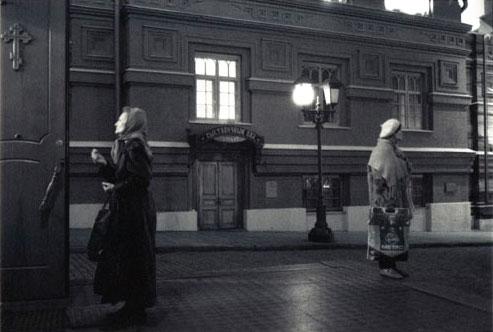 Olga Chernysheva Moscow Area