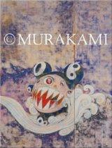 takashi-murakami-book