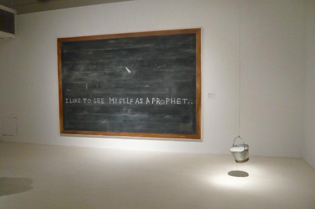 Jumaldi Alfi, I Like to see myself as a Prophet, Jendela