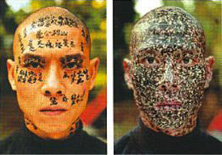 Zhang Huan, Family Tree, photographs