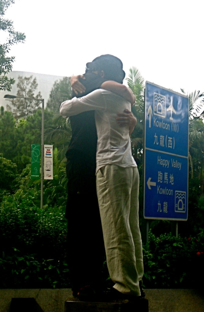 Gao Brothers' demonstration of hugging outside the Hong Kong Arts Center, late-July 2009.