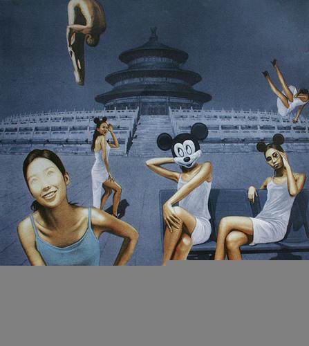 """One of Micke"" by Zhang Hui."