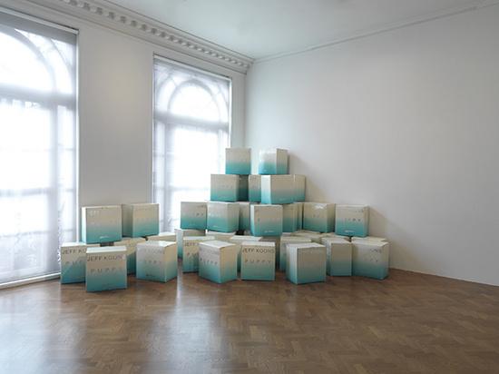 Subodh Gupta, Jeff The Koons, installation Hauser and Wirth