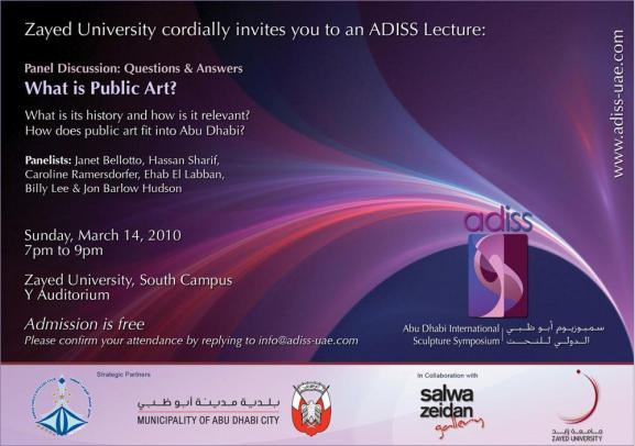 ADISS lecture: What is Public Art?