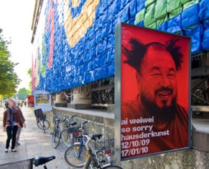 Ai Weiwei, Remembering 2009, 2009