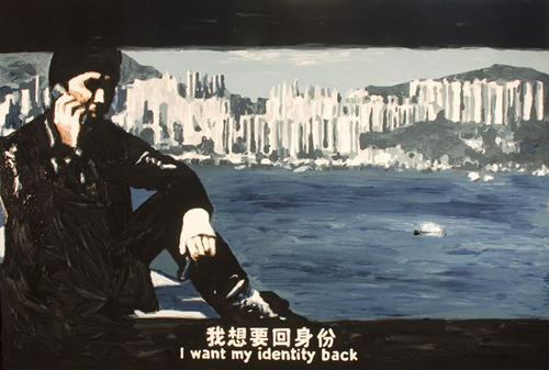 "Chow Chun Fai, 'Infernal Affairs, ""I want my identity back""', 2007, Enamel paint on canvas"