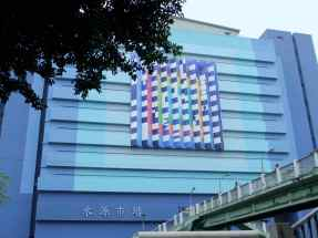 Yaacov Agam's 'The Heart of the Fountainhead' covers Taipei City's Shuiyuan Market.