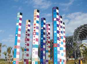 Yaacov Agam's 'Peaceful Communication for the World' at the Kaohsiung National Stadium.