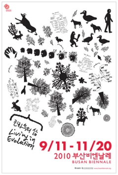 The official 2010 Busan Biennale poster, designed by Lee Pooroni. Based on the theme 'Living in Evolution'.
