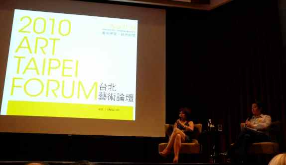 Pearl Lam, Director of Contrasts Gallery, and Jung Yong Lee, Director of Gana Art, speaking at the 2010 Art Taipei Forum. Image property of Art Radar Asia.