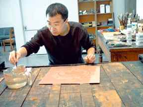 Wilson Shieh at work.