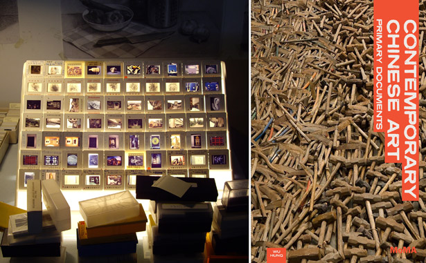"Left: AAA's archiving project, ""Materials of the Future: Documenting Contemporary Chinese Art from 1980-1990."" Right: MoMA's publication, ""Contemporary Chinese Art: Primary Documents. Courtesy of AAA and MoMA"